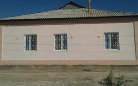 7-комнатный дом, 150 м², 8 сот., Косасар — Ынтымак за 15 млн 〒 в