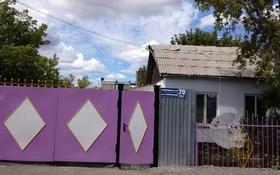 2-комнатный дом, 40 м², 9 сот., Поселок Ленинский, Элеваторная за 3.5 млн 〒