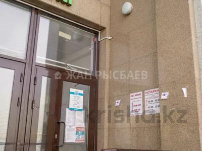 Помещение площадью 235.9 м², Кенесары 4 за 70 млн 〒 в Нур-Султане (Астана), Сарыарка р-н — фото 5