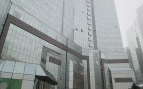 4-комнатная квартира, 150.6 м², 13/20 этаж, Аль-Фараби 7 за 95 млн 〒 в Алматы, Бостандыкский р-н