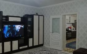 4-комнатный дом, 130 м², 8 сот., мкр Достык , Акпейл 973 за 21 млн 〒 в Шымкенте, Каратауский р-н