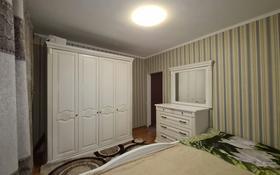 3-комнатная квартира, 69 м², 3/9 этаж, Желтоксан 84 — Казыбек Би за 21 млн 〒 в Таразе