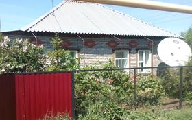 3-комнатный дом, 57 м², 4 сот., Шевченко 58 — Чкалова за 11 млн 〒 в Рудном