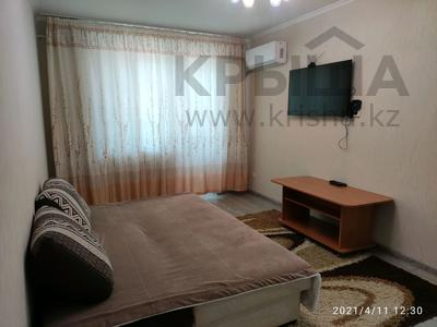 1-комнатная квартира, 30 м², 4/4 этаж посуточно, Абая 121 — Толе би за 9 000 〒 в Таразе