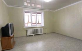 1-комнатная квартира, 45 м², 5/5 этаж, улица Валиханова за 14.8 млн 〒 в Петропавловске