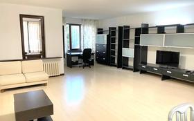 3-комнатная квартира, 150 м² помесячно, Достык 97 за 430 000 〒 в Алматы, Медеуский р-н