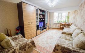 2-комнатная квартира, 48 м², 1/5 этаж, Мкр Жастар за 14.8 млн 〒 в Талдыкоргане