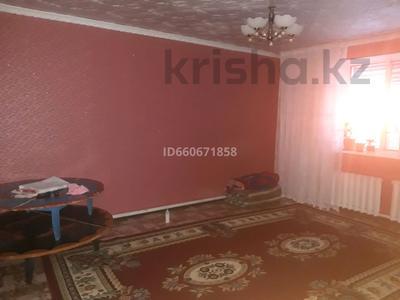 4-комнатный дом, 76 м², 4 сот., Шамшырак 11/1 за 10 млн 〒 в Жезказгане