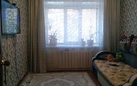 2-комнатная квартира, 38 м², 1/5 этаж, 14-й микрорайон 2-ая Школьная 1 б — Стаханова за 6.2 млн 〒 в Семее