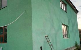 8-комнатный дом, 160 м², 8 сот., Новостройка 10 — Мтф 2 за 12.5 млн 〒 в Кемертогане