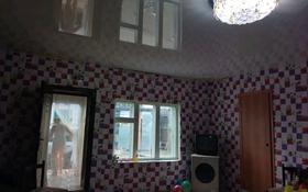 6-комнатный дом, 150 м², 6 сот., Баймагомбетова 65 — Чернешевского за 18.5 млн 〒 в Костанае