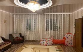 4-комнатный дом, 377 м², 10 сот., Косшы — Ул.Амангельды Иманова за 43.5 млн 〒 в Нур-Султане (Астана)