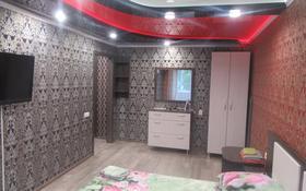 1-комнатная квартира, 34.4 м², 3/5 этаж посуточно, Павлова 44 — Кутузова за 7 000 〒 в Павлодаре