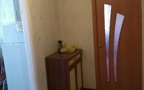 1-комнатная квартира, 50 м², 4/5 этаж, 15-й мкр 28 за 9.5 млн 〒 в Актау, 15-й мкр
