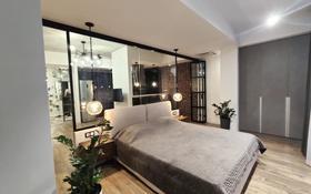 2-комнатная квартира, 60 м², 8/9 этаж посуточно, Камзина 41/1 за 18 000 〒 в Павлодаре