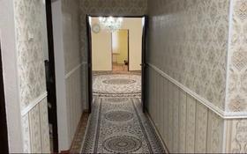 5-комнатная квартира, 102 м², 5/5 этаж, Толе би 139 за 10 млн 〒 в