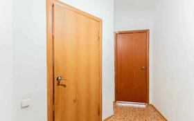 1-комнатная квартира, 47 м², 5/24 этаж, Асан Кайгы 2/1 за ~ 11.8 млн 〒 в Нур-Султане (Астана), р-н Байконур