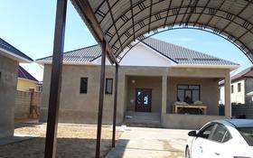 6-комнатный дом, 250 м², улица Изгилик за 42 млн 〒 в Шымкенте
