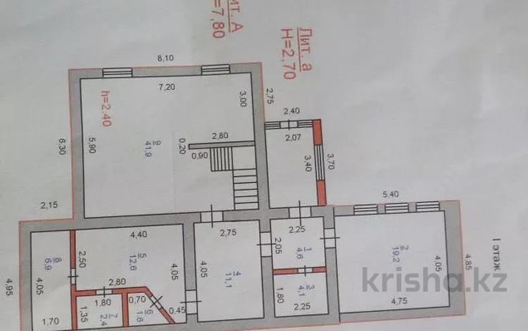 8-комнатный дом, 190.7 м², 8 сот., Лесозавод за 45 млн 〒 в Павлодаре