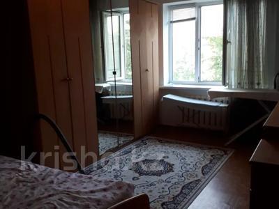 3-комнатная квартира, 90 м², 3/5 этаж помесячно, Сатпаева 21а за 150 000 〒 в Атырау — фото 2