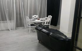 1-комнатная квартира, 60 м², 6 этаж посуточно, Гагарина проспект 124 — Абая за 12 000 〒 в Алматы, Бостандыкский р-н