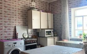 3-комнатный дом, 65 м², 16 сот., Арычная за 4.5 млн 〒 в Усть-Каменогорске