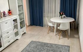 3-комнатная квартира, 61.2 м², 1/5 этаж, мкр Коктем-2 за 35 млн 〒 в Алматы, Бостандыкский р-н