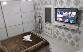 1-комнатная квартира, 40 м², 3/4 этаж посуточно, Байзак батыра за 7 000 〒 в Таразе