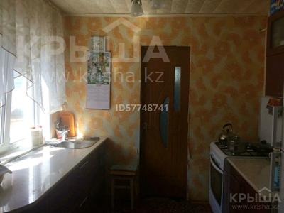 4-комнатный дом, 74 м², 2.7 сот., Баймагамбетова — Шевченко за 10 млн 〒 в Костанае — фото 5