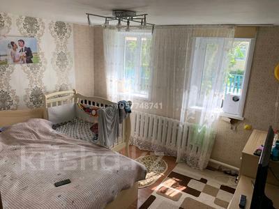 4-комнатный дом, 74 м², 2.7 сот., Баймагамбетова — Шевченко за 10 млн 〒 в Костанае — фото 6