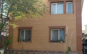 5-комнатный дом, 229 м², 6.7 сот., Бердыгулова за 42 млн 〒 в Туздыбастау (Калинино)