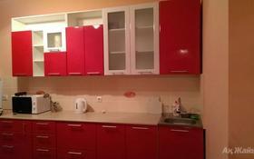 2-комнатная квартира, 80 м², 5/9 этаж, Шокана Валиханова за 31 млн 〒 в Атырау