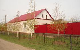 2-комнатный дом, 85 м², 4 сот., Соломихина 27а — Ер Таргына за 19.5 млн 〒 в Уральске