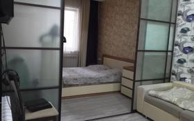 2-комнатная квартира, 64 м², 3/13 этаж, Розыбакиева 247 — Торайгырова за 39.9 млн 〒 в Алматы, Бостандыкский р-н