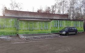 Здание ресторана за ~ 18.9 млн 〒 в Северо-Казахстанской обл.