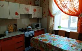 2-комнатная квартира, 58 м², 2/5 этаж помесячно, Кызылорда за 80 000 〒