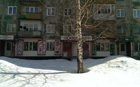 Магазин площадью 56 м², Гоголя 35 — Кунаева за 17 млн 〒 в Риддере