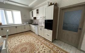4-комнатный дом, 180 м², 10 сот., Байконыс 1 — Теренсай за 39 млн 〒 в Актобе