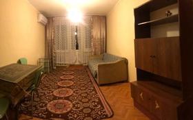 3-комнатная квартира, 58 м², 4/4 этаж помесячно, мкр №7 за 130 000 〒 в Алматы, Ауэзовский р-н
