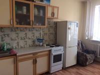 1-комнатная квартира, 43.3 м², 4/9 этаж