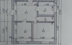 3-комнатный дом, 114 м², 10 сот., Гагарина за 14 млн 〒 в