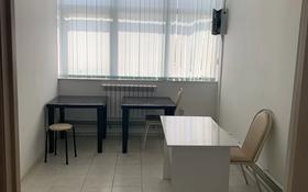 Офис площадью 75 м², Аргынбекова 132 за 300 000 〒 в Шымкенте