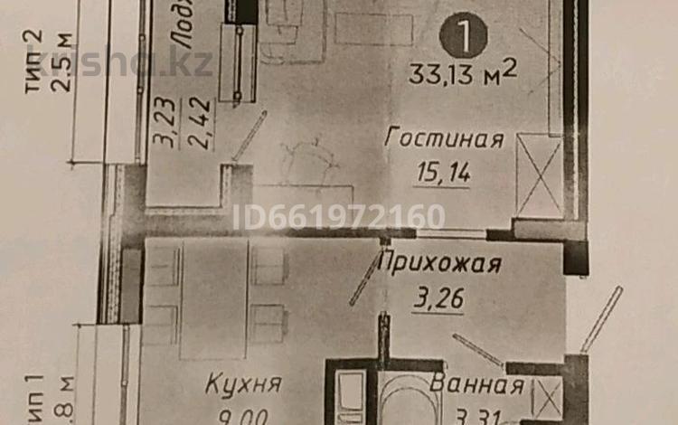 1-комнатная квартира, 33.13 м², 3/9 этаж, Рыскулбекова 16/1 за 11 млн 〒 в Нур-Султане (Астана), Алматы р-н