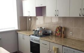 1-комнатная квартира, 45 м², 7/9 этаж помесячно, Баймуханова 39К за 100 000 〒 в Атырау