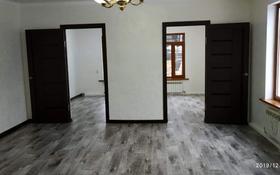 3-комнатный дом помесячно, 80 м², 2 сот., Богенбай Батыра — Бегалина за 230 000 〒 в Алматы, Медеуский р-н