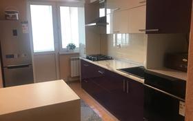2-комнатная квартира, 60 м², 4/9 этаж помесячно, Асыл Арман 3 — Ташкентская за 100 000 〒 в Иргелях