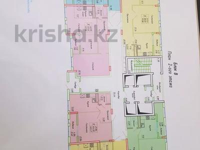 2-комнатная квартира, 62.55 м², Айнакол 66/1 — Сарыкол за ~ 13.9 млн 〒 в Нур-Султане (Астана), Алматы р-н — фото 2