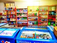 Магазин площадью 202.7 м²