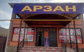 Магазин площадью 250 м², Жибек Жолы 45 — Б.Майлина за 2 500 〒 в