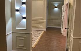 5-комнатная квартира, 186 м², 7/7 этаж, Жана Гарышкер за 75 млн 〒 в Талдыкоргане